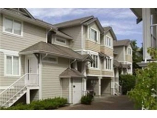 2 1590 Christmas Ave, Saanich East, BC, V8P 2X2