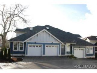 3 4583 Wilkinson Rd, Saanich West, BC, V8Z 5C3
